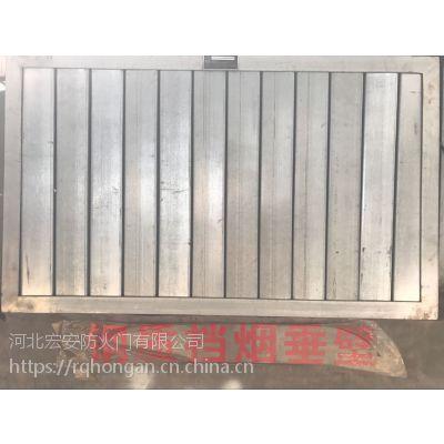 固定布挡烟垂壁、钢制挡烟垂壁 固定柔性挡烟垂壁