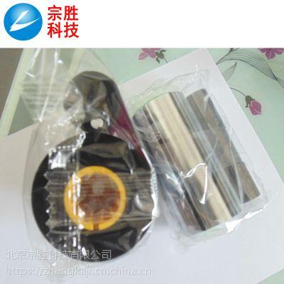 EDI迪艾斯XID8300彩色带DIC10216彩色带DIC10319转印膜