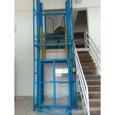 株洲固定导轨式升降机 室内货物提升机 链条式电动升降台