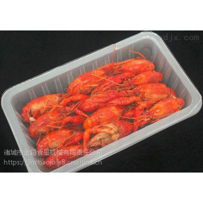 熟食海鲜封盒保鲜包装机卤菜酱卤食品气调保鲜包装机封口设备