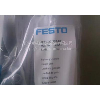 長沙代理FESTO氣缸FENG-32-320-KF