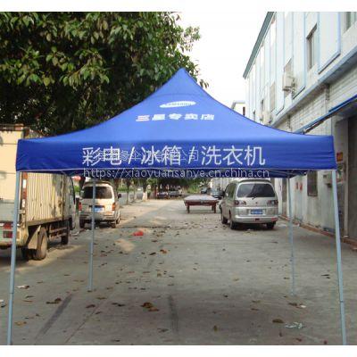 上海帐篷户外遮雨蓬四脚摆摊大伞户促销折叠帐篷定制