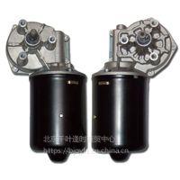 OSLV/FDE2-24V/12002意大利雨刷电机