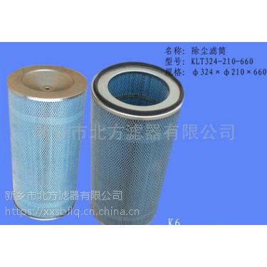 供应北方GLT优质空气滤筒新乡北方滤器除尘滤筒