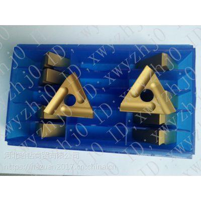 钻石数控刀具刀片wnmg080408 wnmg080404调制钢淬火钢
