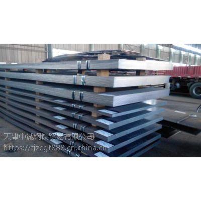 09MNNIDR容器钢板【规格齐全】济钢