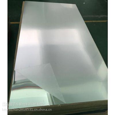 真空电镀大张PMMA镜面板 亚克力面板印刷加工