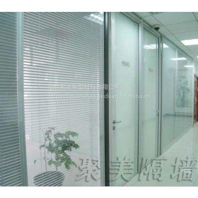 聚美玻璃隔断供应济南玻璃隔断