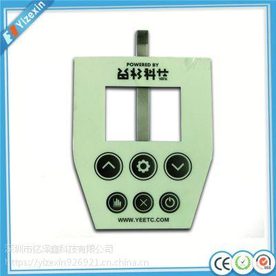 亿泽鑫深圳厂家订制PET薄膜开关 控制面板 FPC软性线路 凸包按键开关