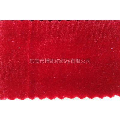 供应现货涤纶韩国绒 仿丝绒 服装家纺面料