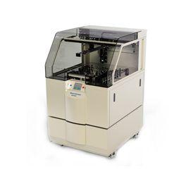 天瑞仪器顺序式波长色散X荧光光谱仪