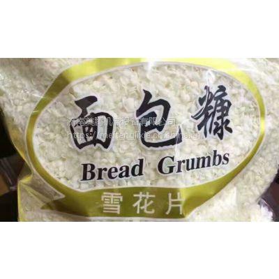 五谷杂粮燕麦酥坯料燕麦片设备