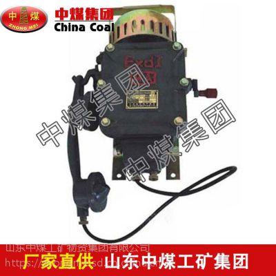 KTH1C隔爆型磁石式电话机工作原理,KTH1C隔爆型磁石式电话机报价,中煤集团