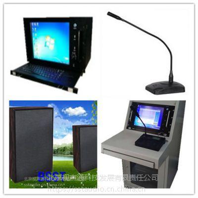 零售、批发和承接广播音箱系统工程