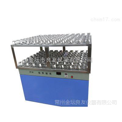 摇瓶机 大容量摇床 ZP-96 双层振荡器 振荡器 双层摇瓶 大振荡