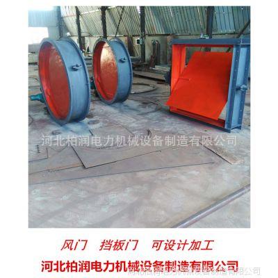 柏润供应  电动单轴双挡板门  挡板式风门 调节型风门