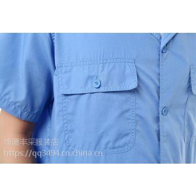 供应东莞塘厦丰采制衣厂家直销夏季全棉蓝色薄款短袖工作服耐磨透气车间工装