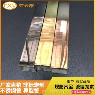 佛山市场热销优质304方管不锈钢栏杆扶手 不锈钢方管黄钛金