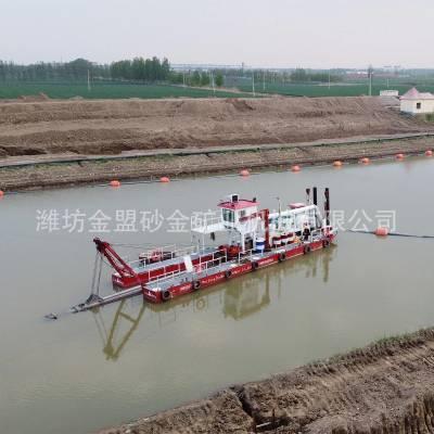 铰刀吸泥船叫绞吸式清淤船 呼和浩特100方工作量的河道清淤船