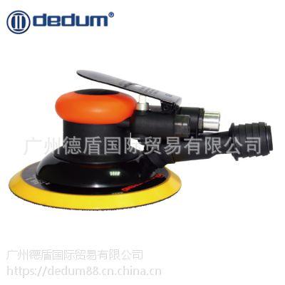 台湾德盾DEDUM进口微小型气动打磨机圆盘抛光机砂光机磨机打蜡机批发