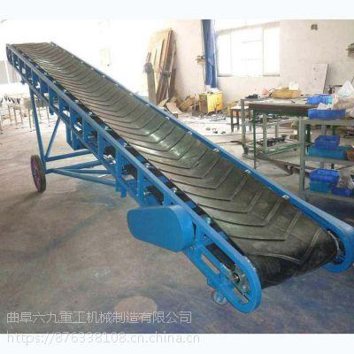 小型家用粮食装车输送机 移动防滑式皮带机w六九重工