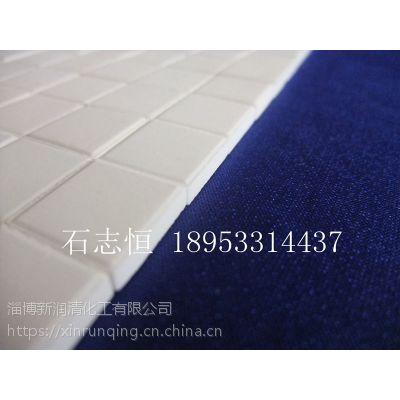 淄博新润清供应耐磨白色马赛克陶瓷衬片(规格10*10*5)