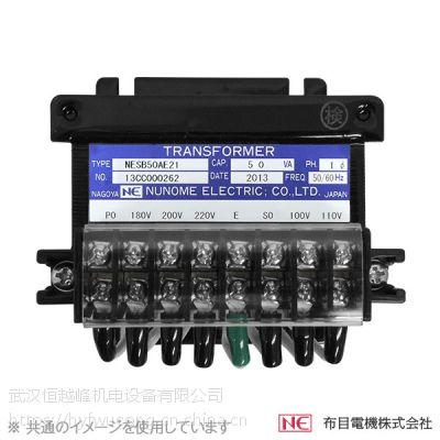 日本NUNOME布目变压器NESB500AE21中国总代理