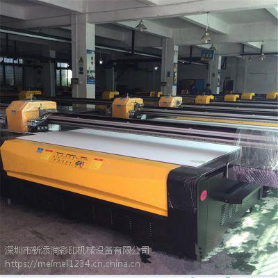 庆阳市3D打印机_国产uv平板打印机品牌哪家好新添润彩印