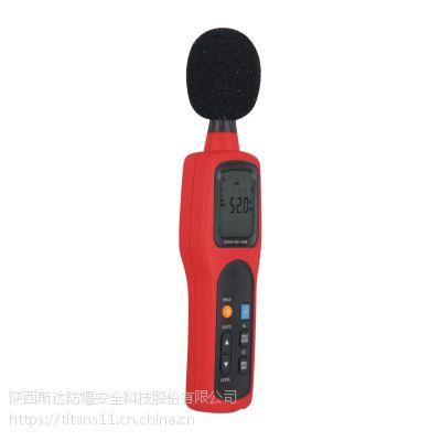 YSD130型矿用噪声检测仪 厂家直销 甘肃宁夏青海新疆