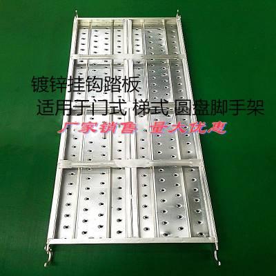 天津天应泰480*50*1.2*3000高承重热镀锌钢踏板