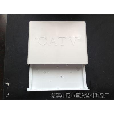 厂家直销 E型塑料防水接线盒 安装方便网络接线暗盒分支分配出售