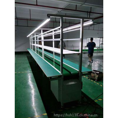 横沥流水线 电子电器生产线 皮带输送线定做厂家小牛