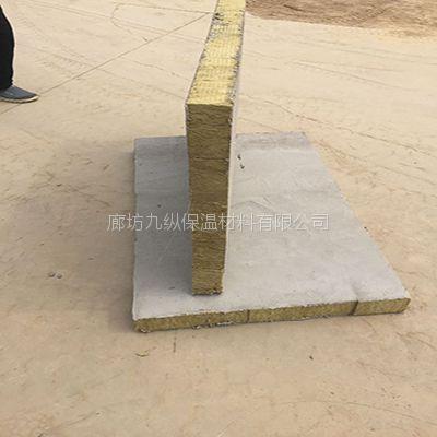 烟台市长期供应复合防火岩棉板 卓越九纵产品