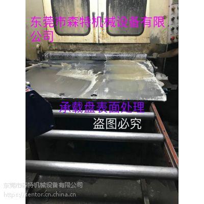 PCB和CCL压合层压钢板镜面钢板研磨翻新裁切维修翻磨厂家