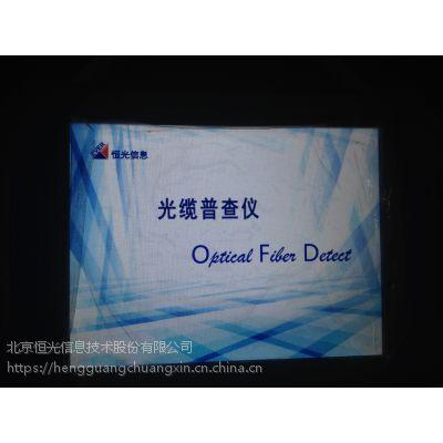 高精度-光缆故障定位仪-OFD-300,准确定位目标光缆,查找故障位置!