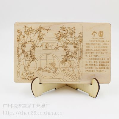 供应厂家出售款木质名信片 激光加工木质名信片