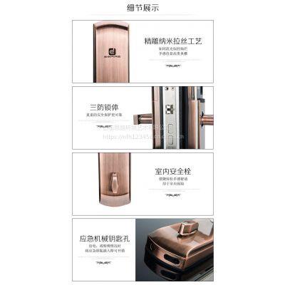 铜门指纹锁家用防盗密码锁 防盗大门智能锁磁卡手机APP远程电子门锁
