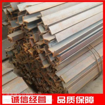 30*30*3T型钢上海优质供应商 3#国标T型钢货源充足