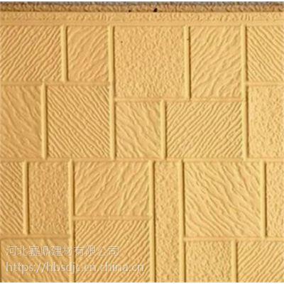 翔拓粗砖纹聚氨酯防火保温板AG5-006