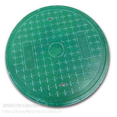 伟亿高分子树脂复合材料700*30mm B型圆井盖 厂家直销