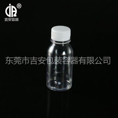 100ml毫升透明塑料包装瓶 PET100g液体直身饮料瓶 食品瓶