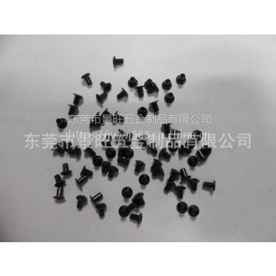 广东厂家大量低价供应优质环保鸡眼 鸡眼铆钉 透气眼可定制