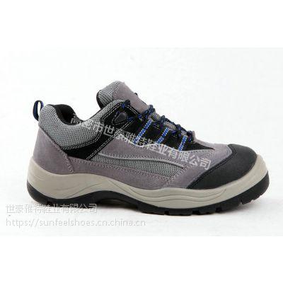 (清仓促销)防砸防刺穿劳保鞋3011 防静电安全鞋 耐高温