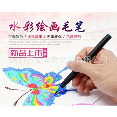 索美奇文具 绘画笔 水彩绘画笔 儿童早教绘画笔