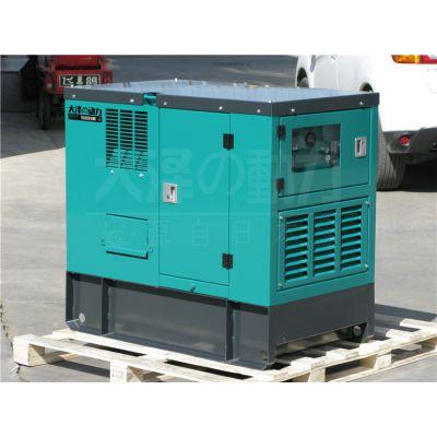 20kw小型柴油发电机报价