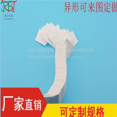 佳日丰泰供应TO-3P 高导热陶瓷片 氧化铝陶瓷垫片