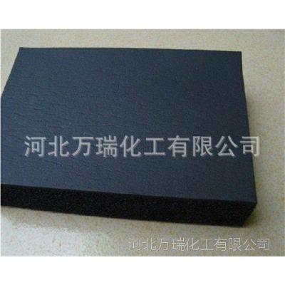 万瑞橡塑绝热材料 橡塑板材