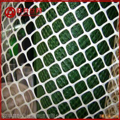 一卷一卷塑料网多少钱?泸州羊圈漏粪底板 四川养殖漏粪网