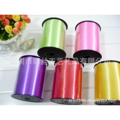 厂家直销 彩带丝带(5MM*250Y)织带绸带婚庆礼品包装批发