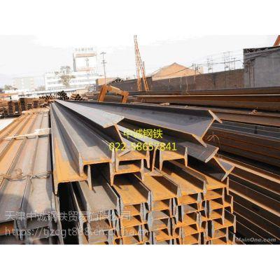 直销→S355J0工字钢_S355J2工字钢》产品性能